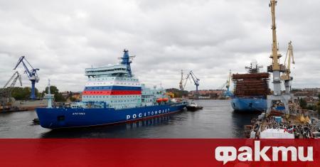 Определяният от Русия за най-голям и мощен атомен ледоразбивач в