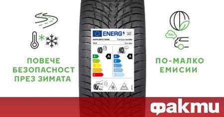 В допълнение на това, гумите ще имат символ за сцепление
