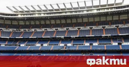 Ръководството на испанския гранд Реал Мадрид използва мачовете без публика,