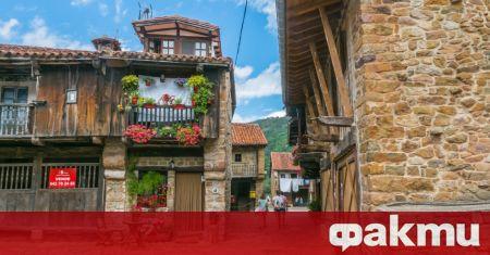 Агенцията за недвижими имоти Altamira обяви