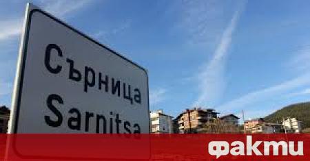 Град Сърница е поставен под частична карантина, след като в