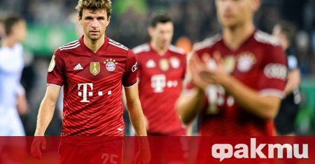 Байерн Мюнхен претърпя най-тежкото си поражение от повече от 40