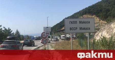 И днес може да се влиза в Гърция през граничен