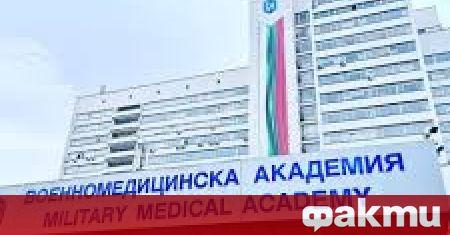 Военномедицинска академия временно преустановява имунизацията по т. нар. зелени коридори