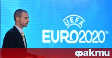 """Президентът на УЕФА Александър Чеферин успокои всички, че """"скоро ще"""