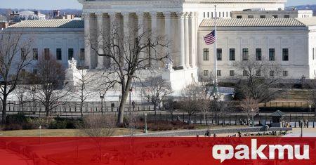 Върховният съд на САЩ бе евакуиран заради заплаха от бомба,