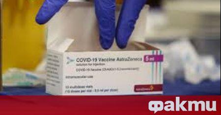 Нова пратка 21 060 дози от ваксината на