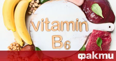 Витамин В6 е един от осемте витамина от група В,
