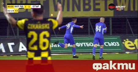 Ботев (Пловдив) изпусна победата срещу Етър буквално в последната секунда,