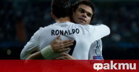 Бившият съотборник на Кристиано Роналдо в Реал Мадрид - Пепе,