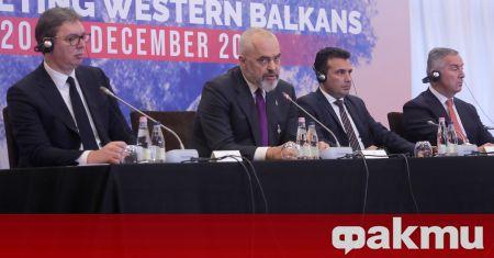Голяма среща ще се проведе днес в Северна Македония, съобщи