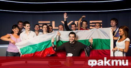 Българинът Димитър Данчев спечели последния турнир от световния онлайн шампионат