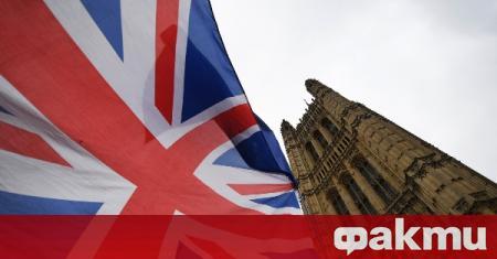 Великобритания даде съгласие за среща с ЕС, съобщи The Telegraph.