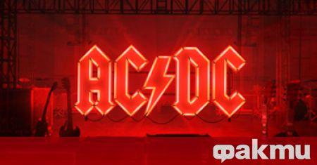 """От десетилетия насам AC/DC защитават дяволитата си титла """"най-упорита"""" рок"""