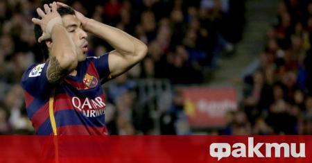 Въпреки че трансферът на Луис Суарес в Атлетико Мадрид изглежда