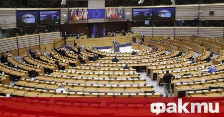 Евродепутати отправиха призив към ЕС да признае достъпа до достойни