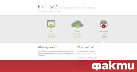 Сайтът на Единния информационен портал за коронавируса временно се срина.
