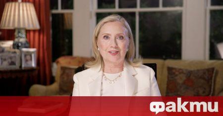 Хилари Клинтън заподозря, че американският президент Доналд Тръмп е разговарял