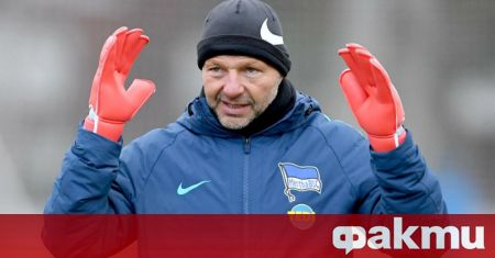 Херта (Берлин) уволни треньора на вратарите Золт Петри заради коментари