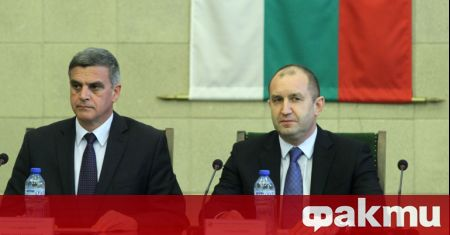 Държавният глава Румен Радев събира премиера, част от министрите и