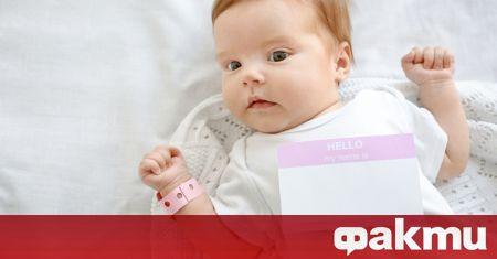 Проучване на сайта за родители Бейбисентър разкрива най-популярните бебешки имена