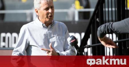 Старши треньорът на Борусия Дортмунд Люсиен Фавр призна, че ще
