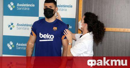 Аржентинският нападател Серхио Агуеро бе представен официално като играч на