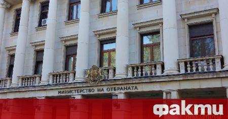 Министерство на отбраната продава 40 имота, като иска за тях