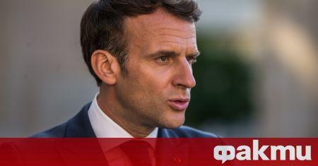 Френският президент Еманюел Макрон заяви, че Република Северна Македония трябва
