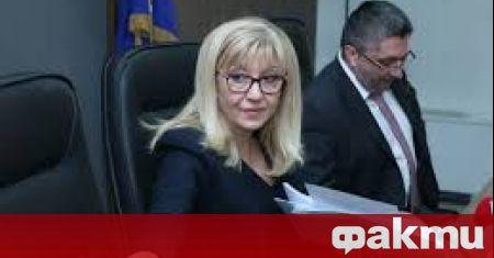 Министерството на регионалното развитие и благоустройството (МРРБ) и