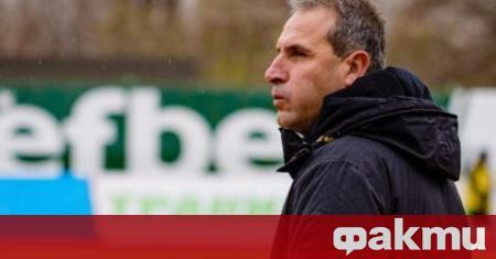 Наставникът на Берое Димитър Димитров не е доволен от състоянието