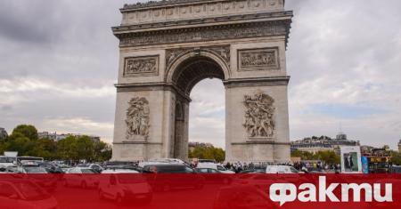 Районът около Триумфалната арка в Париж беше евакуиран, заради бомбена