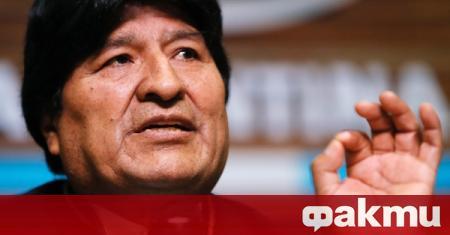 Прокурори в Боливия обявиха, че искат ареста на оттеглилия се