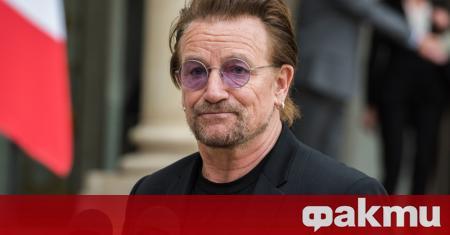 Фронтменът на бандата U2 Боно бил страстен слушател на музикални