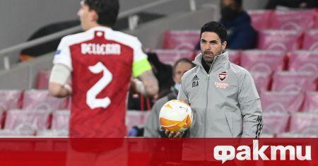 Мениджърът на Арсенал Микел Артета не бе особено щастлив след