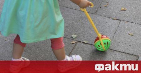 ГЕРБ се отказва от намерението месечните детски добавки през следващата