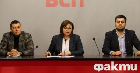 БСП настоява за спешни мерки за спасяване на българските фирми,