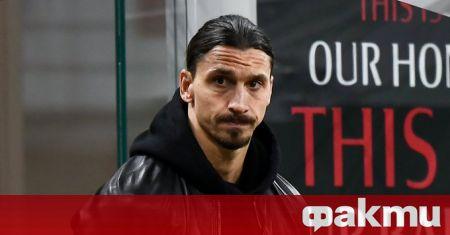 УЕФА започна разследване на нападателя на Милан Златан Ибрахимович заради