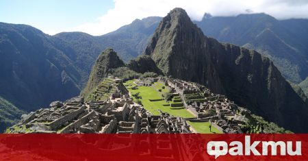 Експерти обявиха, че древният град Мачу Пикчу е по-стар от