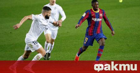Ръководството на Барселона иска да продължи договора на Усман Дембеле