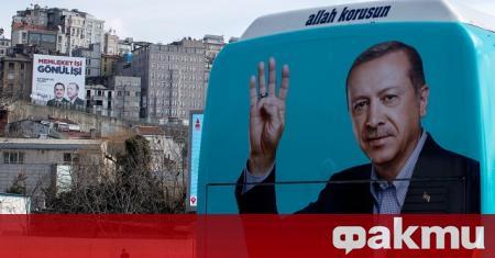 Прокуратурата в Анкара е започнала разследване във връзка с публикацията