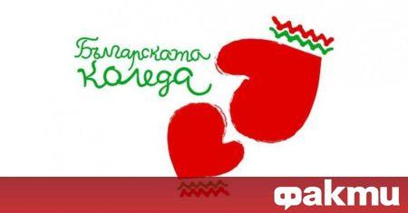 """Подпомогнати са първите 193 деца със средства от """"Българската Коледа"""","""