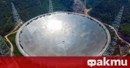 С помощта на най-големия в света радиотелескоп учените за първи
