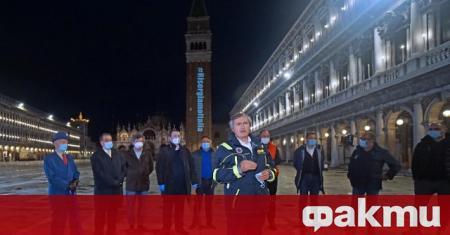 Кметът на Венеция Луиджи Бруняро обяви вчера, че дарява заплатите