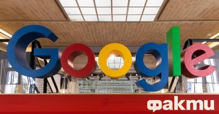 Компанията Google е ограничила достъпа до голям брой канали в