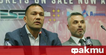 "Партньорът на Кубрат Пулев в ""Епик Спортс"" Ивайло Гоцев отправи"