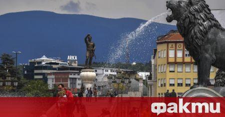 Трябва да поискаме от скопското правителство да вдигне забраната за