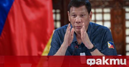 Министерството на енергетиката на Филипините съобщи, че президентът Родриго Дутерте