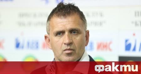 Старши треньорът на Локомотив Пловдив Бруно Акрапович заяви, че е