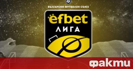 """Цената на спортните канали на """"Нова броудкастинг груп"""" - """"Диема"""